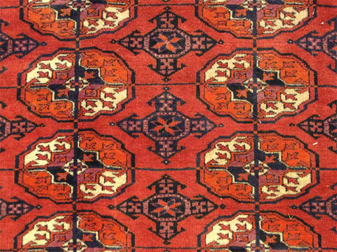 Afghan Rugs An Introduction